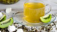 Фото рецепта Чай с киви