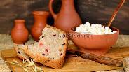 Фото рецепта Хлеб с вялеными ягодами и орехами в хлебопечке