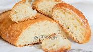 Фото рецепта Белый хлеб на йогурте без замеса