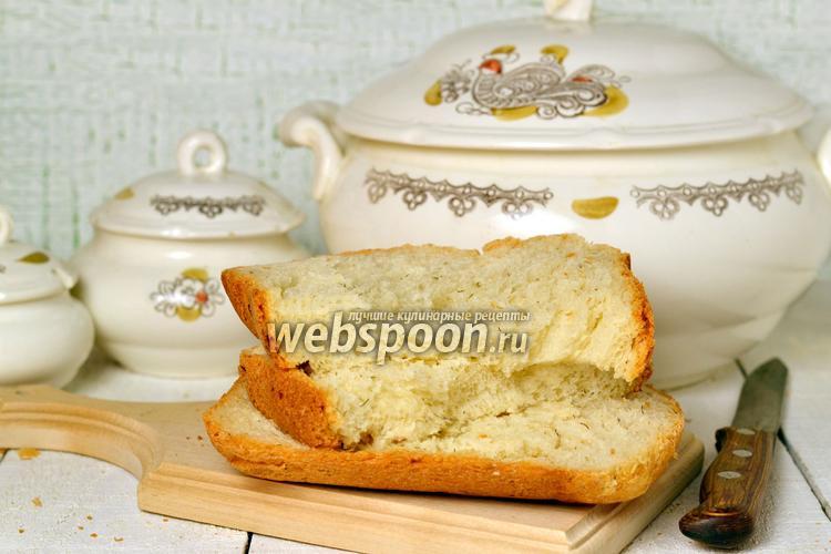 Чесночный хлеб в хлебопечке - рецепт пошаговый с фото