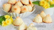 Фото рецепта Печенье Кокосанка