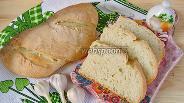 Фото рецепта Хлеб обеденный