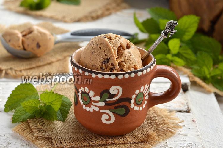Фото Мороженое с варёной сгущёнкой и кусочками шоколада
