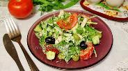 Фото рецепта Салат с рукколой и малосольными огурцами