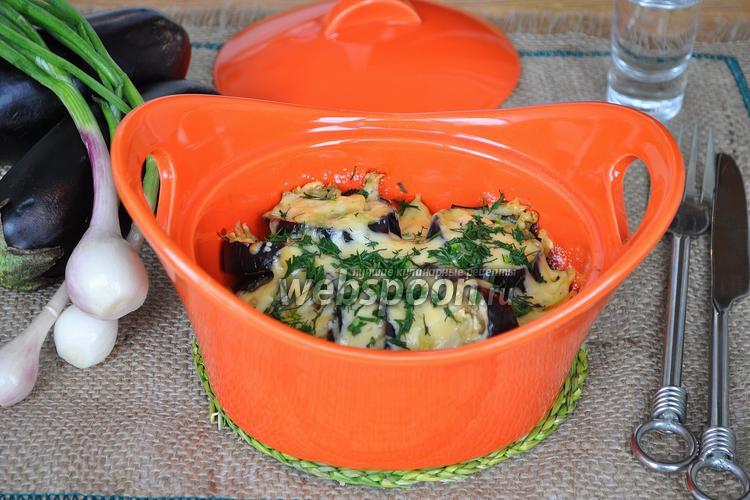 Фото Баклажаны с сыром и чесноком