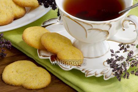 Фото рецепта Печенье из кукурузной крупы