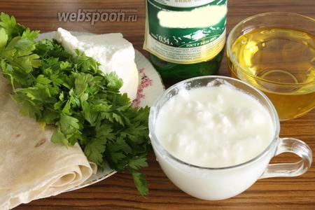 Для пирога нужно взять лаваш армянский свежий, йогурт, яйцо, растительное масло, петрушку и сыр для начинки.