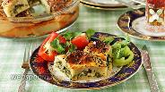 Фото рецепта Пирог со шпинатом и сыром из теста на йогурте