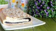 Фото рецепта Маковый пирог из слоёного дрожжевого теста