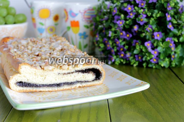 Фото Маковый пирог из слоёного дрожжевого теста