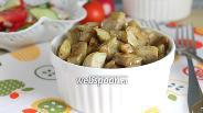Фото рецепта Грибная закуска из баклажан