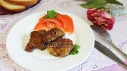 Фото рецепта Ромштекс из говядины