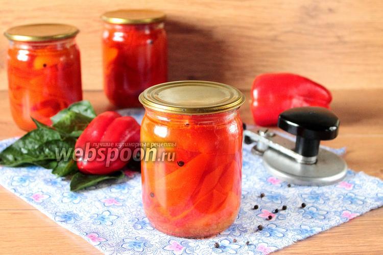 Фото Сладкий перец в медовом маринаде