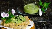 Фото рецепта Соус из шпината с чесноком