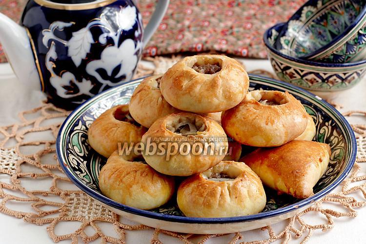 Фото Пирожки по-татарски печёные