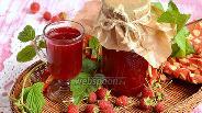 Фото рецепта Малиновый сок на зиму