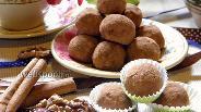 Фото рецепта Трюфели с грецкими орехами