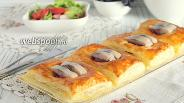 Фото рецепта Волованы со свёклой и сельдью