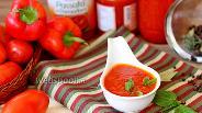 Фото рецепта Томатный соус со сладким перцем в мультиварке