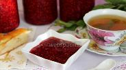 Фото рецепта Варенье из малины (сырое)