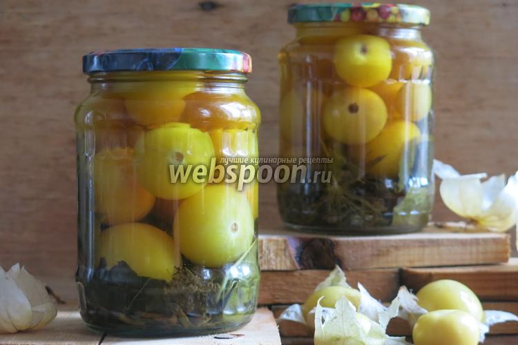 Фото Маринованный овощной физалис на зиму