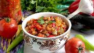 Фото рецепта Баклажанная икра по-восточному