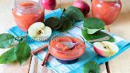 Фото рецепта Варенье яблочное в мультиварке с восточным ароматом