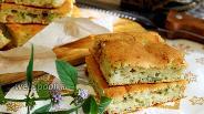 Фото рецепта Пирог наливной с копчёной рыбой