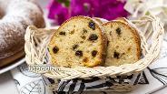 Фото рецепта Кокосовый кекс с изюмом и курагой
