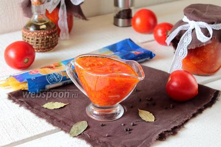 Томатный соус для спагетти на зиму