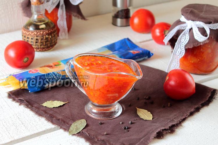 Фото Томатный соус для спагетти на зиму
