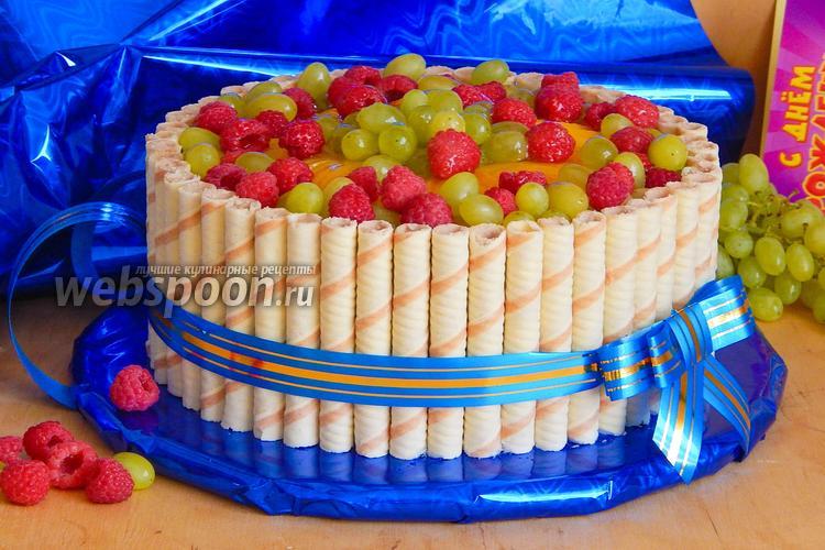 Фото Бисквитно-творожный торт с вафельными трубочками и фруктами