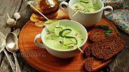Фото рецепта Холодный огуречный суп
