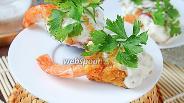 Фото рецепта Королевские креветки в панировочных сухарях с соусом