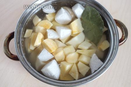 Вымойте, очистите и нарежьте корнеплоды: картофель покрупнее, репу мельче, так как она варится дольше. Варите до готовности в подсоленной воде. Для вкуса можно добавить пару листиков лаврового листа.