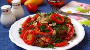 Фото рецепта Салат с баклажанами по-армянски
