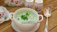 Фото рецепта Огуречный суп с отварным языком и фасолью