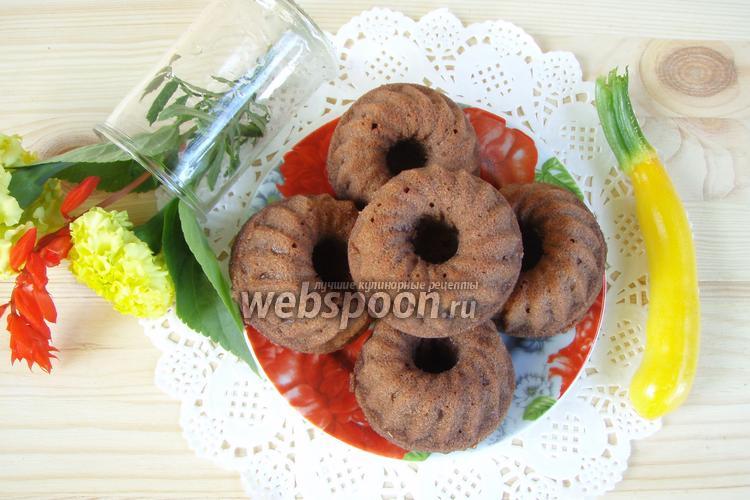 Фото Шоколадные маффины с кабачком