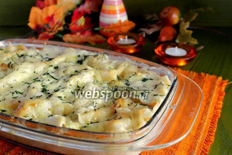 Фото Лазанья овощная с рыбой