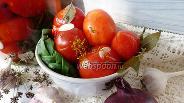Фото рецепта Малосольные помидоры «По-деревенски»
