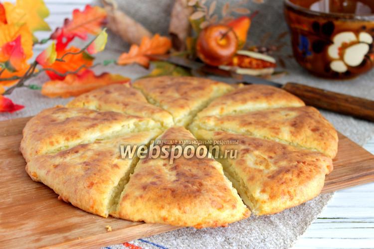 Фото Сконы или сырные лепёшки