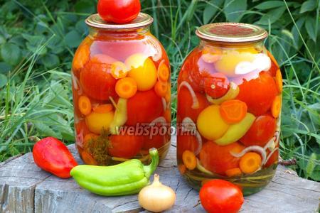 Маринованные помидоры ассорти