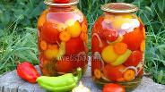 Фото рецепта Маринованные помидоры ассорти