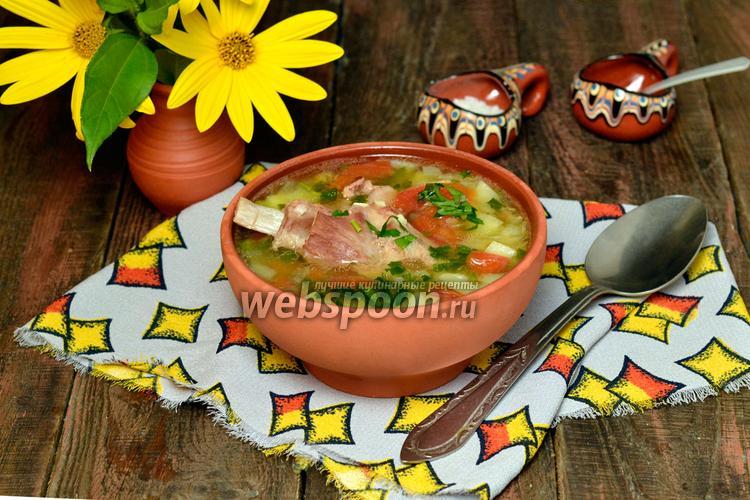 Фото Суп с бараньими рёбрышками и чечевицей в мультиварке