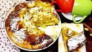 Фото рецепта Клафути с яблоками