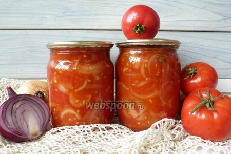 Фото рецепта Чемберленский  соус