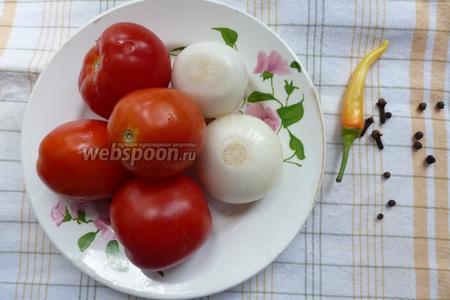 Подготовим овощи для Чемберленского соуса. Очистим и вымоем их.
