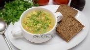 Фото рецепта Рисово-чечевичный суп с лимоном