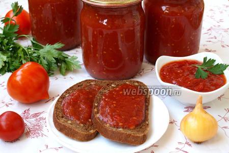 Томатный соус с яблоками на зиму