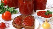 Фото рецепта Томатный соус с яблоками на зиму